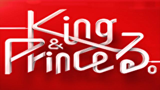 「King&Princeる」関西で無料でみれない?地上波テレビ放送地域や見逃し配信の視聴方法も